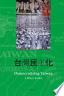 Democratizing Taiwan