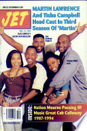 Dec 12, 1994