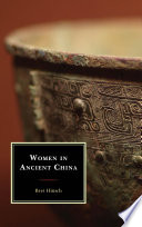 Women in Ancient China