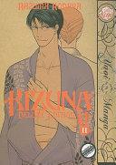 Kizuna : ...