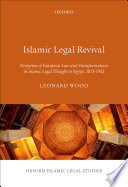 Islamic Legal Revival