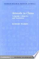 Aristotle In China