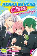Kenka Bancho Otome Love S Battle Royale