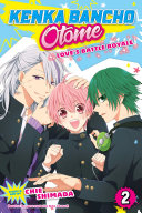 Kenka Bancho Otome: Love's Battle Royale : for boys. fights break out...
