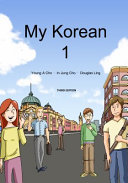 My Korean 1