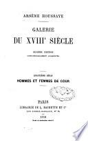 Galerie du XVIIIe siècle