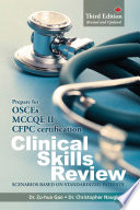 Clinical Skills Review