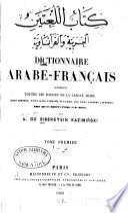 Dictionnaire arabe fran  ais