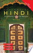 Colloquial Hindi