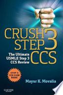 Crush Step 3 CCS E Book