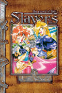 Slayers Volume 1