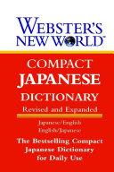 Webster s New World Compact Japanese Dictionary