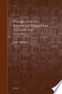 Principles of Islamic International Criminal Law
