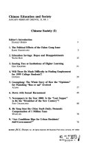 Chinese Education and Society