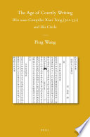 The Age of Courtly Writing