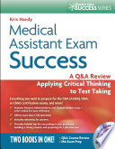 Medical Assistant Exam Success