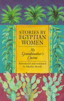 Stories by Egyptian Women