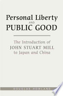 Ebook Personal Liberty and Public Good Epub Douglas Howland Apps Read Mobile
