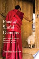 Food of Sinful Demons
