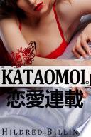 Kataomoi    Lesbian Romance