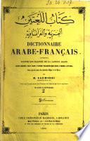 Dictionnaire arabe francais contenant toules les racines de la langue arabe  leurs derives     Avec un vocabulaire des termes de marine et d art militaire