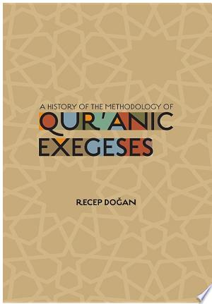 An Introduction to Qur'anic Exegesis Tafsir - ISBN:9781597849081