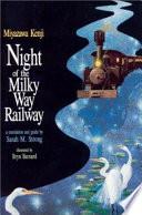 Night of the Milky Way Railway