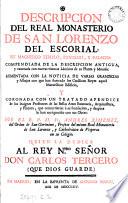 Descripcion del real monasterio de san Lorenzo del Escorial