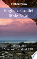 English Parallel Bible No38