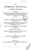 The Persian Manual