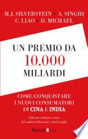 Un premio da 10 000 miliardi