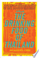 Pok Pok Drinking Food of Thailand