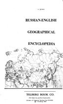 Russian English geographical encyclopedia
