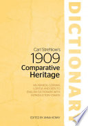 Carl Strehlow S 1909 Comparative Heritage Dictionary