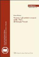 Verona e gli artisti veronesi nelle Vite di Giorgio Vasari