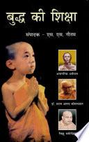 Buddha K Iksh