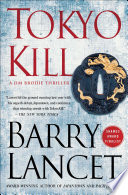 Tokyo Kill Thriller Of This New Series From