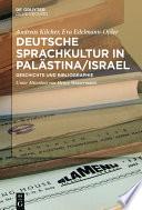 Deutsche Sprachkultur in Palästina/Israel