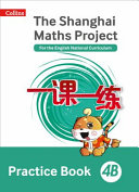 The Shanghai Maths Project Practice