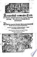 Kreuterbuch vonn aller Kreuter, Gethier, Gesteine und Metal, Natur, Nutz und Gebrauch