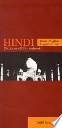 Hindi English English Hindi  Dictionary   Phrasebook