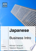 Japanese Business Intro  Ebook mp3