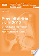 Pareri di diritto civile 2012