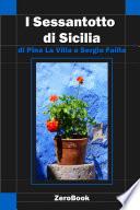 I Sessantotto di Sicilia