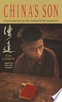 China s Son