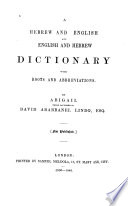 A Hebrew and English and English and Hebrew dictionary