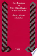 State and Rural Society in Medieval Islam