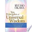 Ten Principles of Universal Wisdom