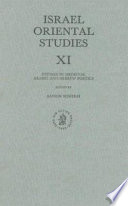 Studies in Medieval Arabic and Hebrew Poetics