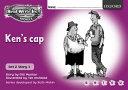 Read Write Inc  Phonics  Purple Set 2 B W Storybooks  School Pack of 100 books